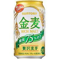 サントリー 金麦 糖質75%OFF 350ml缶 350ML × 24缶