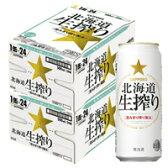 【2ケースパック】北海道生搾り (発泡酒)/サッポロ 500ml×48缶 500ML*48ホン 1セット