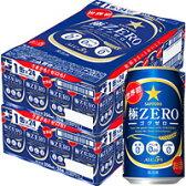 【2ケースパック】サッポロ 極ZERO 350ml×48缶 350ML*48ホン 1セット