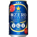 サッポロ 極ZERO 350ml 缶 〔発泡酒〕 350ML×24本入り