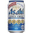 アサヒ スタイルフリー パーフェクト 350ml缶 350ML × 24缶