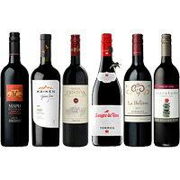 ワインショップ・エノテカワイン肉料理に合う世界の赤ワイン6本セット(赤6本)750ML*6ホン1セット【ワインセット】