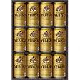 YE3D サッポロ エビスビールセット 1セット 【ビール】【ギフト】【贈答品】 【yebisucpn016】