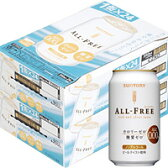【2ケースパック】サントリー オールフリー 350ml×48缶 (ノンアルコール) 350ML*48ホン 1セット