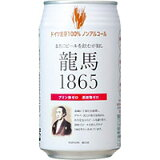 龍馬 1865 缶 (ノンアルコール・ビールテイスト飲料)  350ML × 24本
