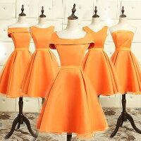 ブライズメイドドレスオレンジハワイ色フォーマルドレスミニドレスイブニングドレスパーティードレスAラインフレアショート丈ドレス結婚式ワンピース