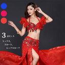 【楽天スーパーSALE】【10%OFF以上】レッスン着 4色 セットアップ ドレス トップス&ヒップスカーフ(中国製)ZM251 [メール便] TMS