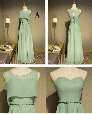 ブライズメイドドレスオレンジハワイ色フォーマルドレスミニドレスイブニングドレスパーティードレスAラインフレアショート丈ドレス