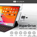 HyperDrive for iPad Pro 6in1 U...