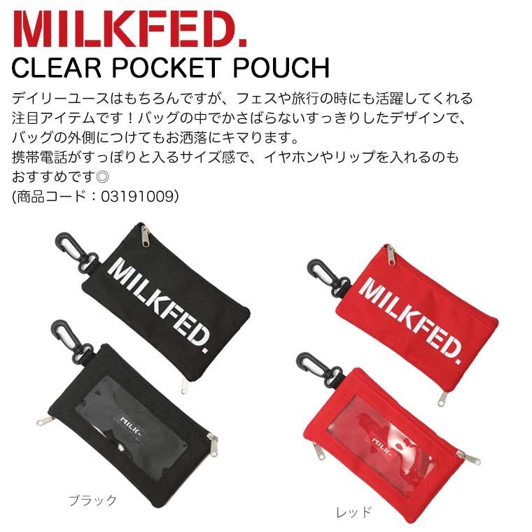 MILKFED. ミルクフェド ポーチ 【CLEAR POCKET POUCH】レディース 03191009