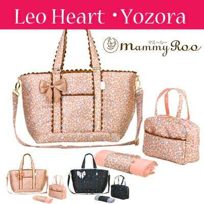 Leo Heart・Yozora(レオハート・ヨゾラ)ROOTOTE ルートート マミールー・Mammy ROO・マザーズ...