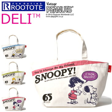 【20%OFF】ROOTOTE ルートート スヌーピー デリ SNOOPY トートバッグ セール