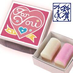 小田原・箱根・伊豆土産に。美味しいかまぼこは《小田原鈴廣蒲鉾(かまぼこ)》こ・こ・ろ バレ...