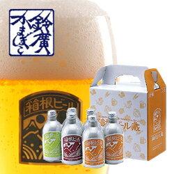 「箱根百年水」を使ったきめ細やかで芳醇な味わいの地ビールです。季節ごとに変わる箱根の限定...