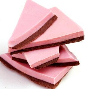 [割れチョコビターストロベリー800g] 子供の頃食べたなつかしい味わい・・・酸味のあるイチゴ...