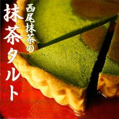 【5/10出荷〜】<抹茶クレープタルト(キャラメルソース付)>さっくりタルトに西尾抹茶を使用...