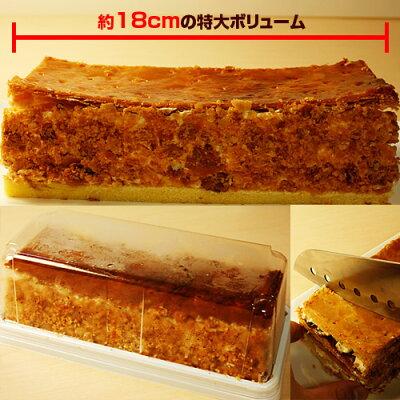 魅★ルフィーユチーズケーキ<ミルフィーユ×チーズケーキ>