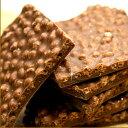 <割れチョコミルクコーンクリスプ>香ばしいコーンのさくさく食感♪どど~んと800g!割れチョ...