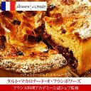 <大阪・J.L.ムーラン>【2/10出荷〜順次出荷】[タルト]世界的料理アカデミー公認フランス人パ...