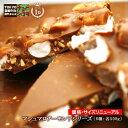 【割れチョコマシュマロアーモンドシリーズ 500g】(ミルク/ビター/ホワイト/イチゴ/抹茶/キャラメル)の商品画像