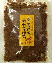 焼津港で水揚げされたまぐろを煮込み、旨み、味が付くまで丹念に調理した商品です。しっとりと...