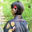 【浴衣 髪飾り】サテンX和布のバラのヘアクリップ浴衣 髪飾り...
