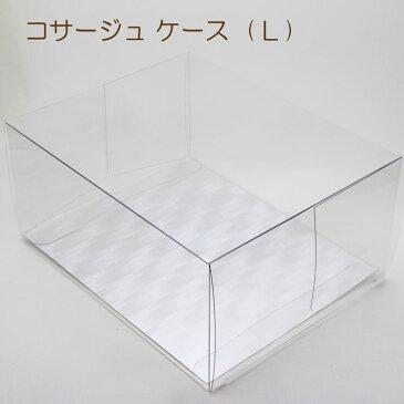 コサージュ ケース (透明)Lサイズ | コサージュ保管用 クリアケース 台紙付き 折り畳み式 長方形ケース ギフトラッピング ・ ギフトボックス ・ プレゼント ・ アートフラワー ブーケ 造花資材 花材としても使用可能。ご希望の方に台紙をお付けしています。