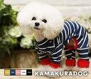 ◆メール便送料無料◆【鎌倉DOG】【犬の服】バイカラーつなぎ