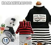 ◆メール便送料無料◆【かまくらどっぐ】【犬の服】アメリカンボーダーつなぎ