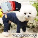 ◆メール便送料無料◆【ドッグウェア】【犬の服】【トイプードル 犬 服】【犬服】【犬のつなぎ】シンプルつなぎ
