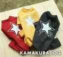 ◆メール便送料無料◆【ドッグウェア】【犬の服】【トイプードル 犬 服】【犬服】【犬のつなぎ】やわらか3色つなぎ