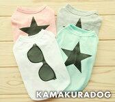 ◆メール便送料無料◆【ドッグウェア】【犬の服】GO!SUMMERタンクトップ