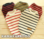 ◆メール便送料無料◆【ドッグウェア】【犬の服】シンプルボーダーシャツ