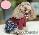 【鎌倉DOG】【ドッグウェア】【犬 服】ボリュームチュールワンピース(メール便不可)