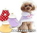 【ドッグウェア】【犬の服】【犬 服】ラブリーケープ その1