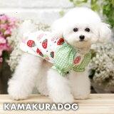 【鎌倉DOG】【犬の服】【ドッグウェア】ストロベリーパフ