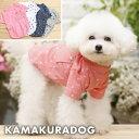 【鎌倉DOG】【犬の服】【ドッグウェア】スタースタッズT その1