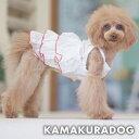 【犬の服】3段キャミワンピ