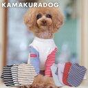 【犬の服】カノンボーダー 1