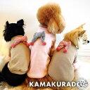 【犬の服】袖ふわトップス その1