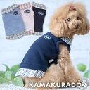 【犬の服】スクールチェックシャツ その1