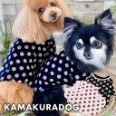 【犬の服】ラメリボンドットシャツ その1