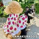 【犬 服 犬の服 ドッグウェア 名入れ】愛犬のお名前入り ラブ&ピース ワンピース 【201805】【ヒッピー お花柄 女の子 トイプードル チワワ ダックス おしゃれ 柴犬】