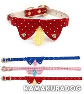 [kamakuradoggu][狗項圈][小型的狗項圈]小領帶項圈