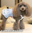 【ドッグウェア】【犬の服】3段ギャザースカート
