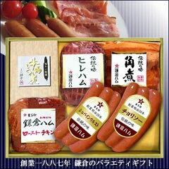 鎌倉ハム創業1887年☆日本で初めてハム工場を設立のおいしいギフトは季節のご挨拶、御祝などの...