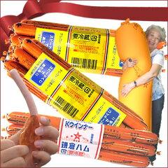 鎌倉ハムは創業1887年☆日本で初めてオレンジ色のフィルムで鉛筆形に包装したソーセージを発売...