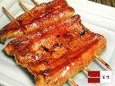 鰻を食べてスタミナ満点!土用の丑の日に国産うなぎの蒲焼(串焼き・約100gサイズ)