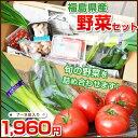 トマト、しいたけ、きゅうり、ネギ等の新鮮野菜をお届け。おすそわけにも★お試しキャンペーン...