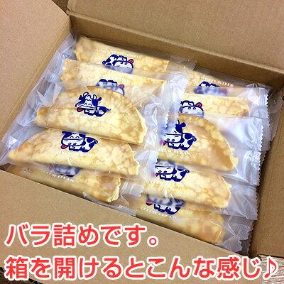 数量限定セール学校給食クレープチーズクリーム味40枚